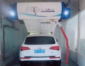 智能洗车机